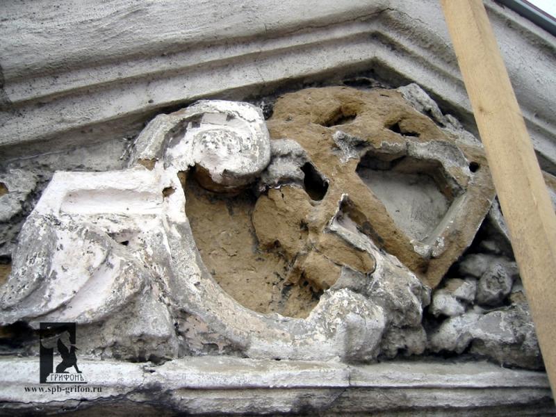Отделка фасадов с утеплением пенопластом